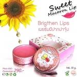 สวีทลิปมาการอน (Sweet Macaron Lip By Little Baby ลิปแก้ปากดำ) ใหม่