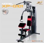 ชุดโฮมยิม (Home Gym) 1 สถานี รุ่น XP-G101