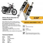 โช๊ค Ohlins สำหรับ Yamaha SR400