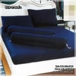 ผ้าปูที่นอนสีพื้น (สีกรมท่า)(พื้นเรียบ) ขนาด 3.5 ฟุต 3 ชิ้น