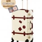 กระเป๋าเดินทางวินเทจ รุ่น retro brown ขาวคาดน้ำตาล ขนาด 26 นิ้ว