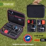กระเป๋า Case GoPro
