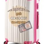 กระเป๋าเดินทางไฟเบอร์ รุ่น newColorful ขาวขอบชมพู ขนาด 28 นิ้ว