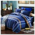 ผ้าปูที่นอนสไตล์โมเดิร์น เกรด A ขนาด 3.5 ฟุต(3 ชิ้น)[AS-013]
