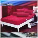 ผ้าปูที่นอนสีพื้น (สีแดงเลือดหมู)(พื้นเรียบ) ขนาด 5 ฟุต 5 ชิ้น