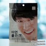 โซลซีเคร็ท ผู้ชาย Seoul Secret For Men ซองสีฟ้า 1@499,3@480,6@470,12@460 ร้านไฮยาดี้ทีเค 090-7565657