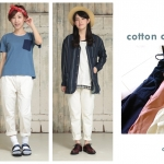 กางเกงผ้าฝ้าย ขา 5 ส่วน- ขายาว ลำลองสไตล์ญี่ปุ่น