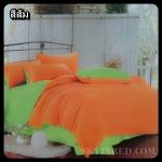 ผ้าปูที่นอนสีพื้น เกรด A สีส้ม ขนาด 5 ฟุต 5 ชิ้น