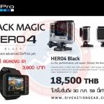 """ขยายโปรโมชั่น """"ฺBLACK MAGIC"""" GoPro Hero4 Black ถึง 30 ก.ค. 2558 นี้เท่านั้น"""