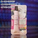 Make up Base Brighting Sivanna เมคอัฟเบส ไบร์ทติ้ง ซีเวียนา ราคาส่งร้านไฮยาดี้ทีเค