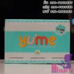 Yume Collagen ยูเมะคอลลาเจน 16,000mg 30 ซอง 1@990 แอล-กลูต้าไธโอน พลัส กลิ่นมะนาว รสชาติหอมหวามอมเปรี้ยว ข
