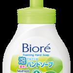 Biore Foaming Hand Soap Citrus Fragrance บิโอเร โฟมล้างมือ กลิ่นซีทรัส