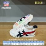 รองเท้าผ้าใบเด็ก Mexico66 สีขาวคาดสีทูโทน ผูกเชือก