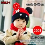 HA43 หมวกไหมพรมเด็กทรง MICKY ไหมพรมหนา นุ่ม สินค้าตามแบบ