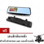 POST-TECH กล้องติดรถยนต์แบบกระจกมองหลัง รุ่น F29 2015 Full HD 1080P เมนูไทย (สีดำ) ฟรี เลนส์กล้องหลัง ส่งฟรี เก็บเงินปลายทางทั่วไทย