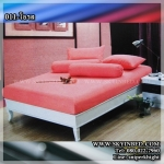 ผ้าปูที่นอนสีพื้น (สีโอรส)(พื้นเรียบ) ขนาด 5 ฟุต 5 ชิ้น