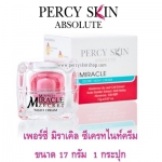 Percy Skin Miracle Zecret Night Cream ราคา 590 บาท