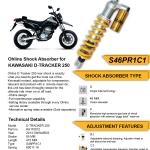 โช๊ค Ohlins สำหรับ Kawasaki D-TRACKER 250