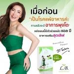 L.B. Love Body By ดีเจต้นหอม ราคาส่งตั้งแต่ชิ้นแรก ถูกสุดในไทย