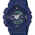 นาฬิกา คาสิโอ Casio G-Shock Limited Models Heathered Color Series รุ่น GA-110HT-2A สินค้าใหม่ ของแท้ ราคาถูก พร้อมใบรับประกัน