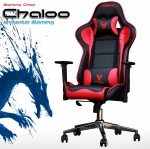Immortal Gaming Chair : CHALOO