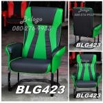 เก้าอี้เกมส์ เก้าอี้ปรับนอน BLG423