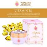 ABALONE & PRINCESS ROSE PREMIUM BODY CREAM (ผลิตภัณฑ์บำรุงผิวกายผสมสารป้องกันแสงแดด)