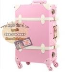 กระเป๋าเดินทางวินเทจ รุ่น vintage retro สีชมพูคาดขาว เซ็ตคู่ ขนาด 12+26 นิ้ว