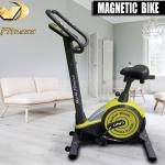 จักรยานออกกำลังกายนั่งปั่น 8895B