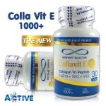 แอคทีฟ คอลล่าไวท์ (Active Colla Vite Collagen Tri Peptide)