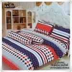ผ้าปูที่นอน ลายกราฟฟิค เกรด AA ขนาด 6 ฟุต(5 ชิ้น)[AA-111]