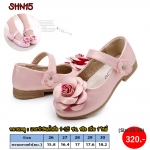 SHN15 รองเท้าคัชชูเด็กสไตล์ CHANEL สีชมพู