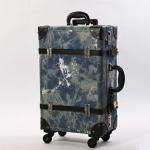 กระเป๋าเดินทางวินเทจ รุ่น เรโทรยีนส์ สีฟ้าเขียว ไซต์ 22 นิ้ว