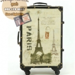 กระเป๋าเดินทางวินเทจ รุ่น vintage classic ลายหอไอเฟล ขนาด 20 นิ้ว