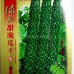 แตงกวาหนาม - Prickled Cucumber