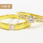 แหวนคู่ 012