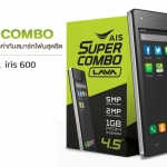 AIS Super Combo LAVA iris 600 8GB (Black)ใส่ได้ทุกชิม ฟรีEMS เก็บเงินปลายทาง