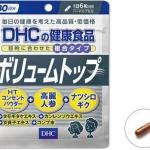DHC Volume up (30วัน) ช่วยยับยั้งการหลุดร่วงของเส้นผม ผมหนานุ่ม แข็งแรง ไม่หลุดร่วง ใช้สำหรับแก้ปัญหาผมบางโดยเฉพาะ