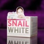 ครีมหอยขาว SNAIL WHITE สเนลไวท์ ตบแล้วใส ใช้แล้วตึง ราคาส่งถูกสุด ร้านไฮยาดี้ทีเค