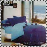 ผ้าปูที่นอนสีพื้น เกรด A สีน้ำเงิน ขนาด 5 ฟุต 5 ชิ้น