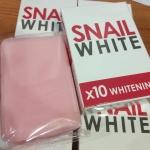 สบู่หอยทาก สเนลไวท์ (Snail White X10 Whitening)