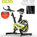 จักรยานออกกำลังกายSpinbikeรุ่น s606