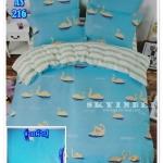 ผ้าปูที่นอนสไตล์โมเดิร์น เกรด A ขนาด 3.5 ฟุต(3 ชิ้น)[AS-216]
