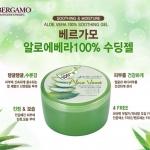 Bergamo Aloe Vera Soothing Gel 100%