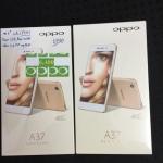 OPPO A37 16GB RAM 2GB กล้องหลัง8 หน้า5 หน้าจอ 5 นิ้ว มาใหม่ สีชมพู ฟรีEMSเก็บเงินปลายทาง