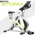 จักรยานออกกำลังกายฟิตเนส SPINBIKE รุ่น STORM