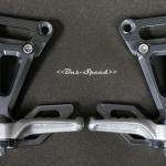 พักเท้าคนซ้อน Honda CB650F