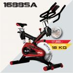 จักรยานออกกําลังกาย Spin Bike รุ่น1688SA 18KG
