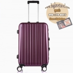 กระเป๋าเดินทางไฟเบอร์ รุ่น Aluminium ม่วง ขนาด 20 นิ้ว