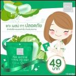 ผงผัก เอมิ PCA Ensyme White Powder